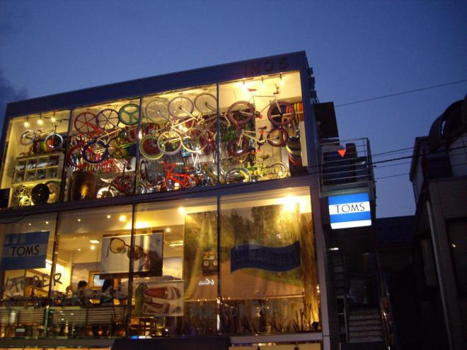 MAGASIN VELO