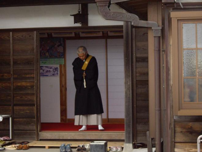 Maitre japonais
