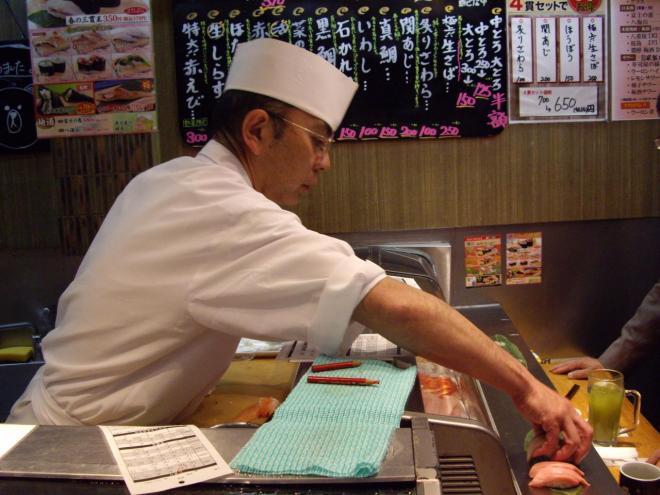 Restauration japonaise